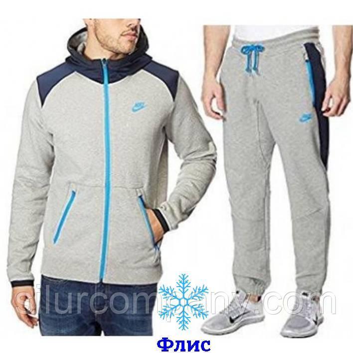Мужской костюм Nike на флисе   Брендовые костюмы - Интернет магазин