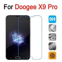 Защитное стекло Glass для Doogee X9 Pro