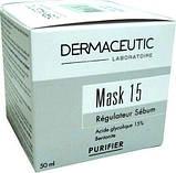 Dermaceutic Поросуживающая глиняная маска Mask 15, 50 мл, фото 2