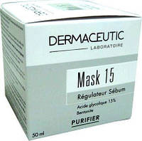 Dermaceutic Поросуживающая глиняная маска, 50 мл Mask 15