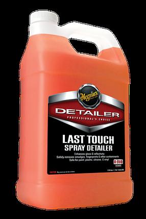 Детейлинг спрей для ухода за поверхностью - Meguiar's Detailer Last Touch Spray 3,78 л. (D15501), фото 2