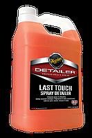 Meguiar's D155 Last Touch Spray Detailer Средство для окончательной обработки поверхности, 3,78 л