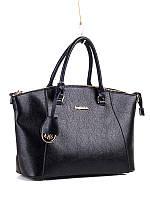 Женская сумка A1-2 Женские сумки рюкзаки и клатчи Kiss Me опт розница дешево Одесса 7 км