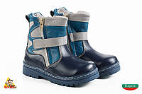 Bulgaria Блю (Blue) Baby boots