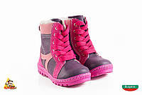 Bulgaria Фиалетово розовые шнуровка Baby boots