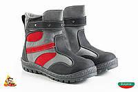 Bulgaria Радужная осень Baby boots