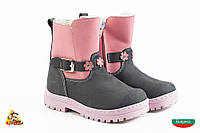 Bulgaria Серо розовые Baby boots