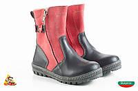 Bulgaria Амаратово чорный Children boots