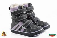 Bulgaria Серые спорт липучка Children boots
