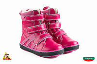 Bulgaria Розовый Цикломен спорт липучка Children boots