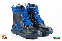 Bulgaria Небесно синяя шнуровка спорт Сhildren boots