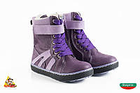 Bulgaria Фиалетовая шнуровка спорт Children boots