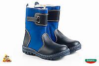 Bulgaria Темно синий Baby boots