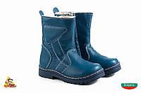 Bulgaria Синие Baby boots