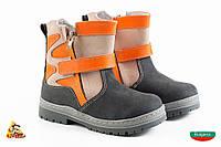 Bulgaria Оранж (Orange) Baby boots