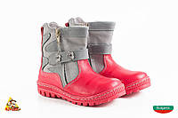 Bulgaria Красно серый Baby boots