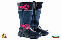 Bulgaria Тёмно синие высокие Girl boots