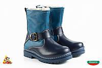 Bulgaria Тёмно синие  Children boots