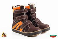Bulgaria Коричневые спорт липучка Children boots