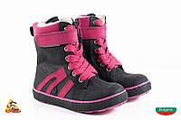 Bulgaria Чорно малиновая шнуровка спорт Children boots