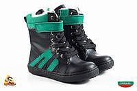 Bulgaria Лайм шнуровка спорт Children boots