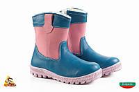 Bulgaria Сине лиловые Children boots