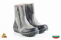 Bulgaria Cеро чорные Children boots