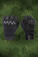 Тактические перчатки Oakley (беспалые, черный)