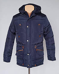 Зимняя куртка для подростков с пристегивающейся жилеткой