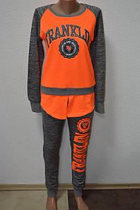 Женский костюм Franklin оранжевый