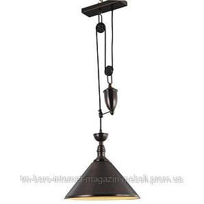 Светильник подвесной LW-40, Signal