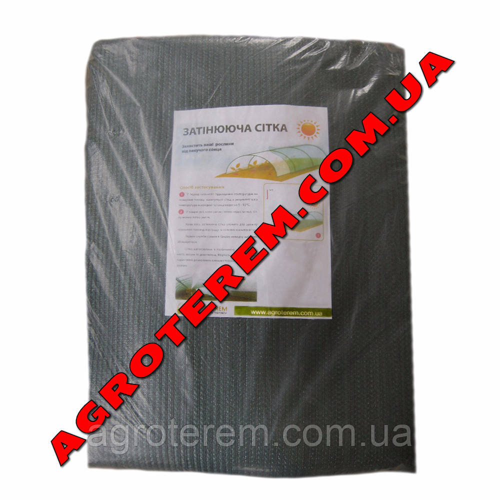 Сетка затеняющая,теневка 4х20м (80%) зеленого (пакет)