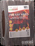 Брикеты Pini Kay Hard в термоплёнке по 10 кг