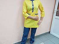 Брючный костюм Махаон