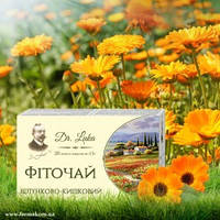 Фиточай Желудочно-Кишечный №20
