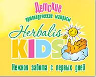 детские матрасы со склада в Одессе