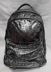 Серебряный кожаный рюкзак.Стильный женский рюкзак с карманом.
