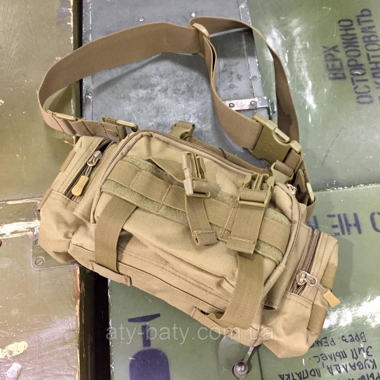 Сумка Protector Plus Y108 3P (Coyote)