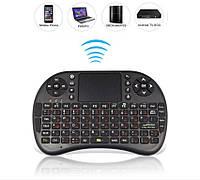 Беспроводная мини клавиатура Rii mini i8 MWK08 MX