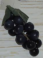 Виноград синий  средний 14 см