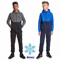 Теплый спортивный костюм Nike для подростка с начесом