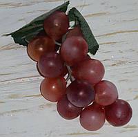 Виноград розовый средний 14 см