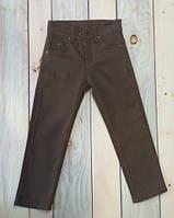 Штаны котоновые брюки для мальчиков темно коричневые Турция на возраст 5-8 лет