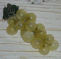Виноград зеленый средний 14 см
