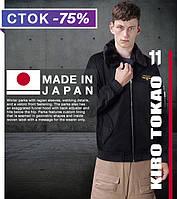Японская демисезонная куртка модная Kiro Tоkao 229 черная