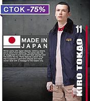 Японская короткая демисезонная куртка Киро Токао 229 темно-синяя