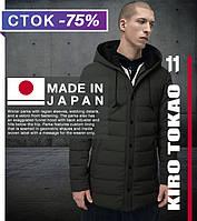 Японская куртка демисезонная стильная Киро Токао 4864 темно-зеленая