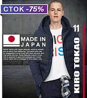 Демисезонная мужская куртка японская Kiro Tokao 4864 темно-синяя