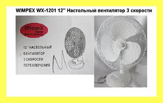 WIMPEX WX-1201 12'' Настольный вентилятор 3 скорости