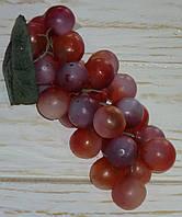 Виноград розовый  средний 15 см